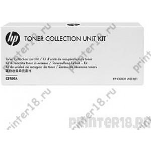 HP CE980-67901/CE980A Бункер для сбора отработанного тонера CLJ CP5525/Enterprise 700 M775