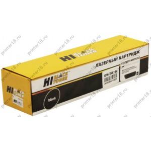 Тонер-картридж Hi-Black (HB-43979211/43979202) для OKI B430/440/MB460/470/480, 7K
