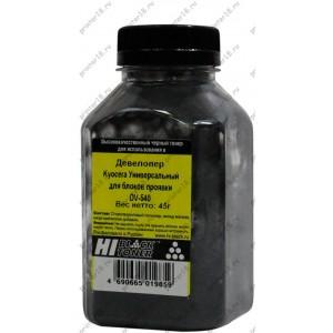 Девелопер Hi-Black Универсальный для блоков проявки Kyocera DV-540, 45 г, банка