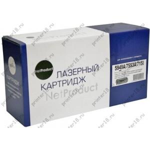 Картридж NetProduct (N-Q5949A/Q7553A) для HP LJ 1160/1320/P2015/Canon 715, 3K
