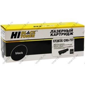 Картридж Hi-Black (HB-CF283X) для HP LJ Pro M225MFP/M201/Canon №737, 2,4K