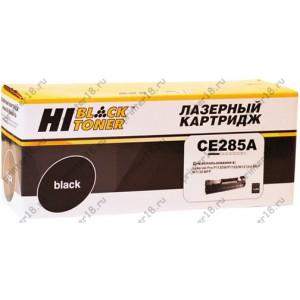 Картридж Hi-Black (HB-CE285A) для HP LJ Pro P1102/P1120W/M1212nf/M1132MFP/Canon 725, 1,6K