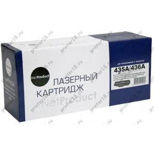 Картридж NetProduct (N-CB435A/CB436A/CE285A) для HP LJ P1005/P1505/Canon 725, 2K