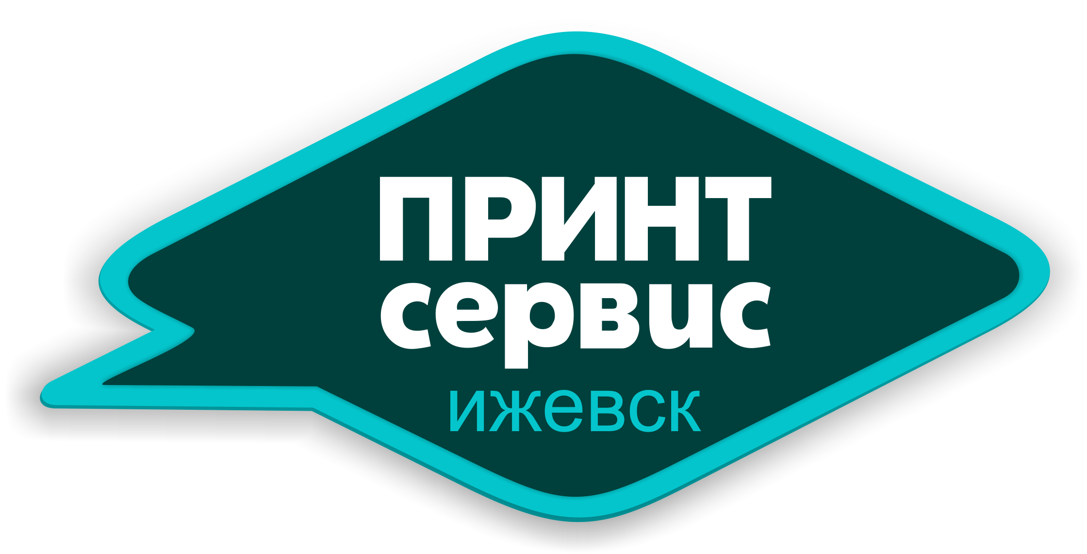 ПринтСервис Ижевск